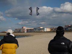 Nice kites